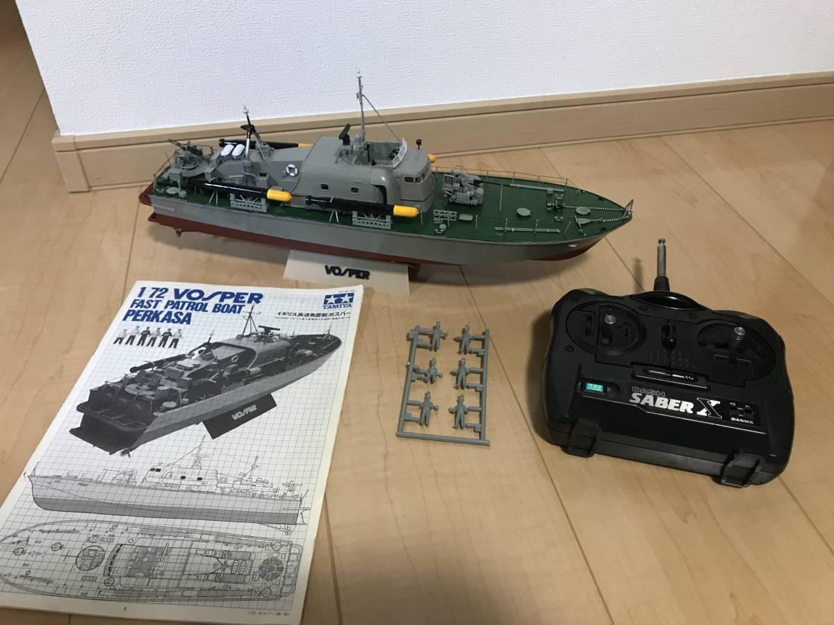 タミヤ 1/72 魚雷艇 ボスパー ラジコン化 ジャンク品