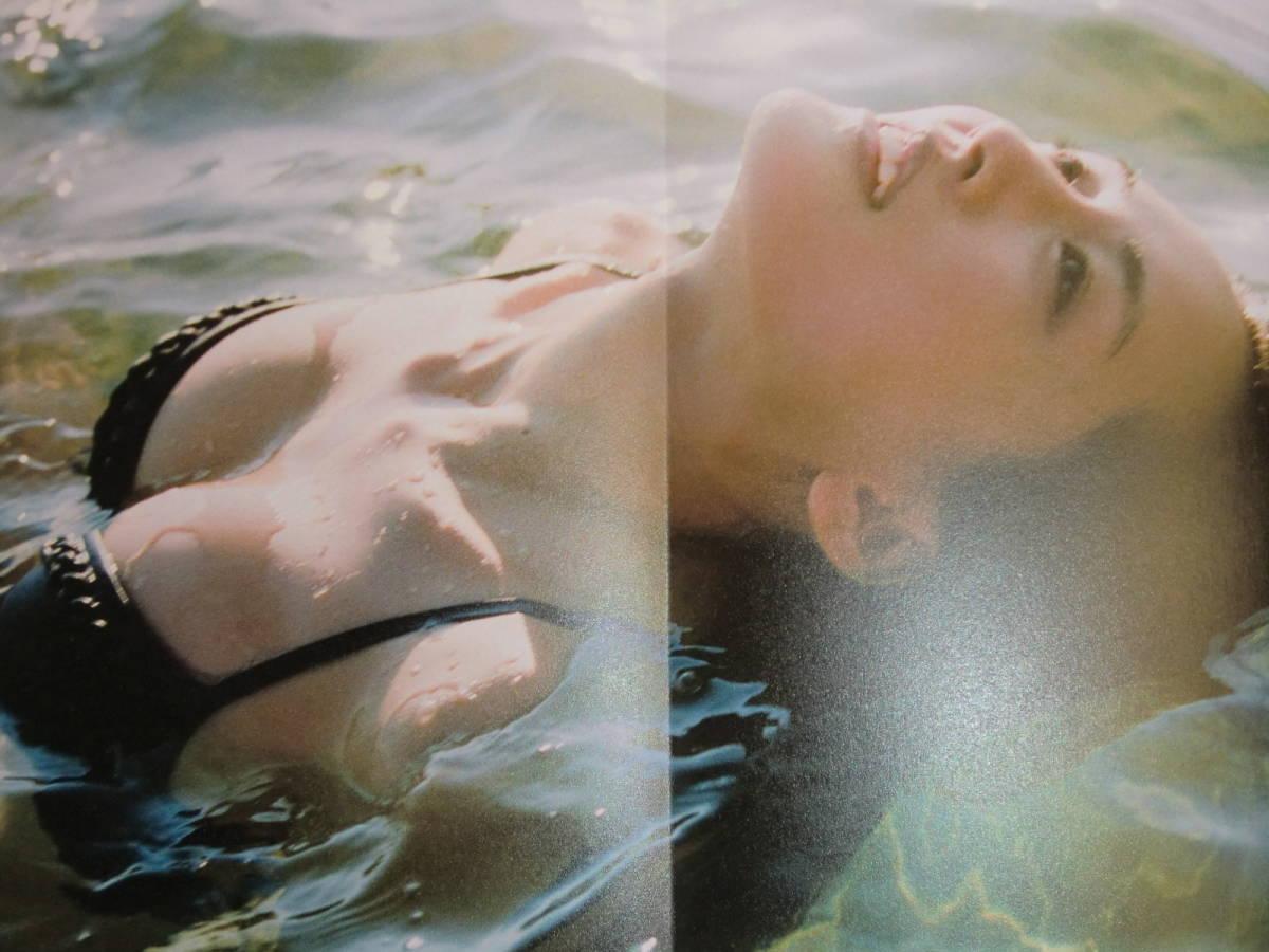綾瀬はるか 写真集 『SEA STORIES』(初版) 送料185円_画像3