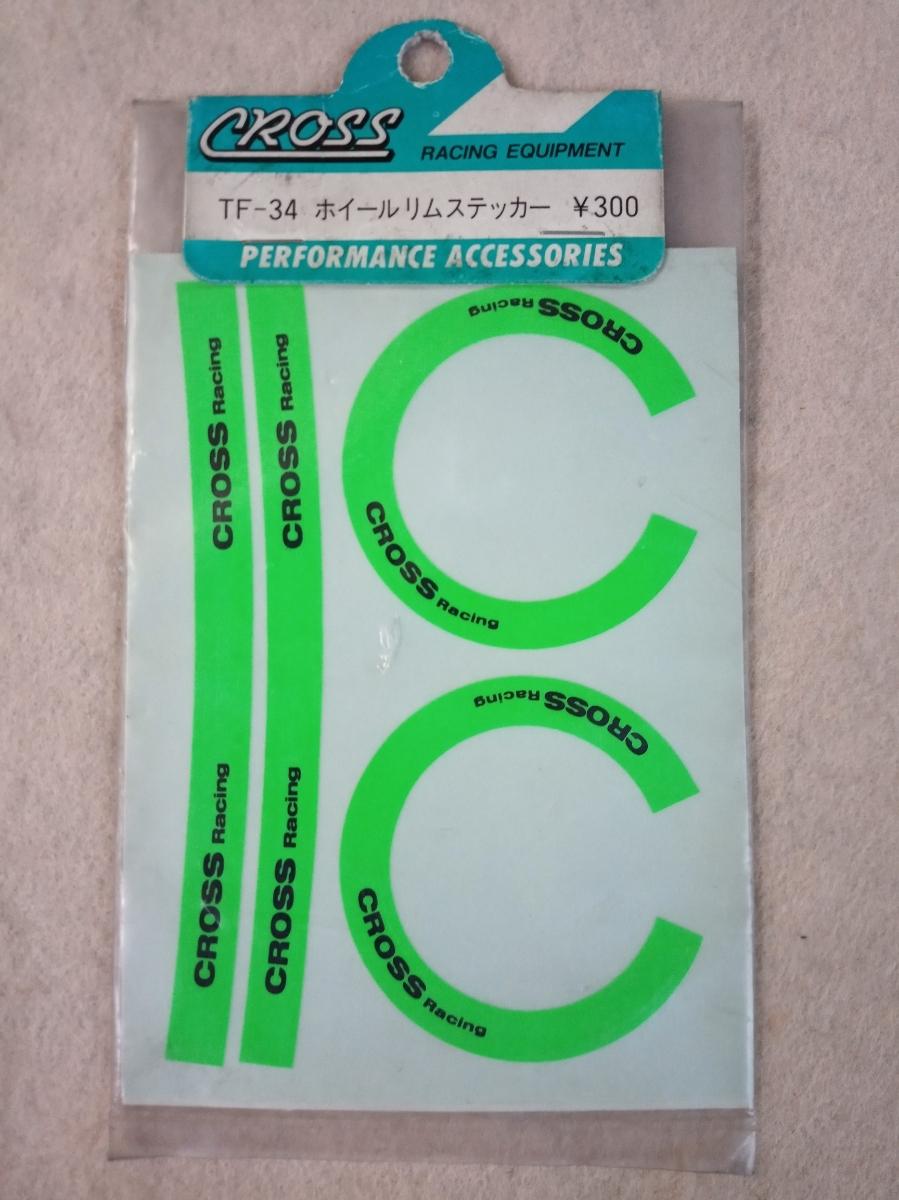 【RCパーツ】 CROSS TF-34 ホイール リムステッカー (グリーン)