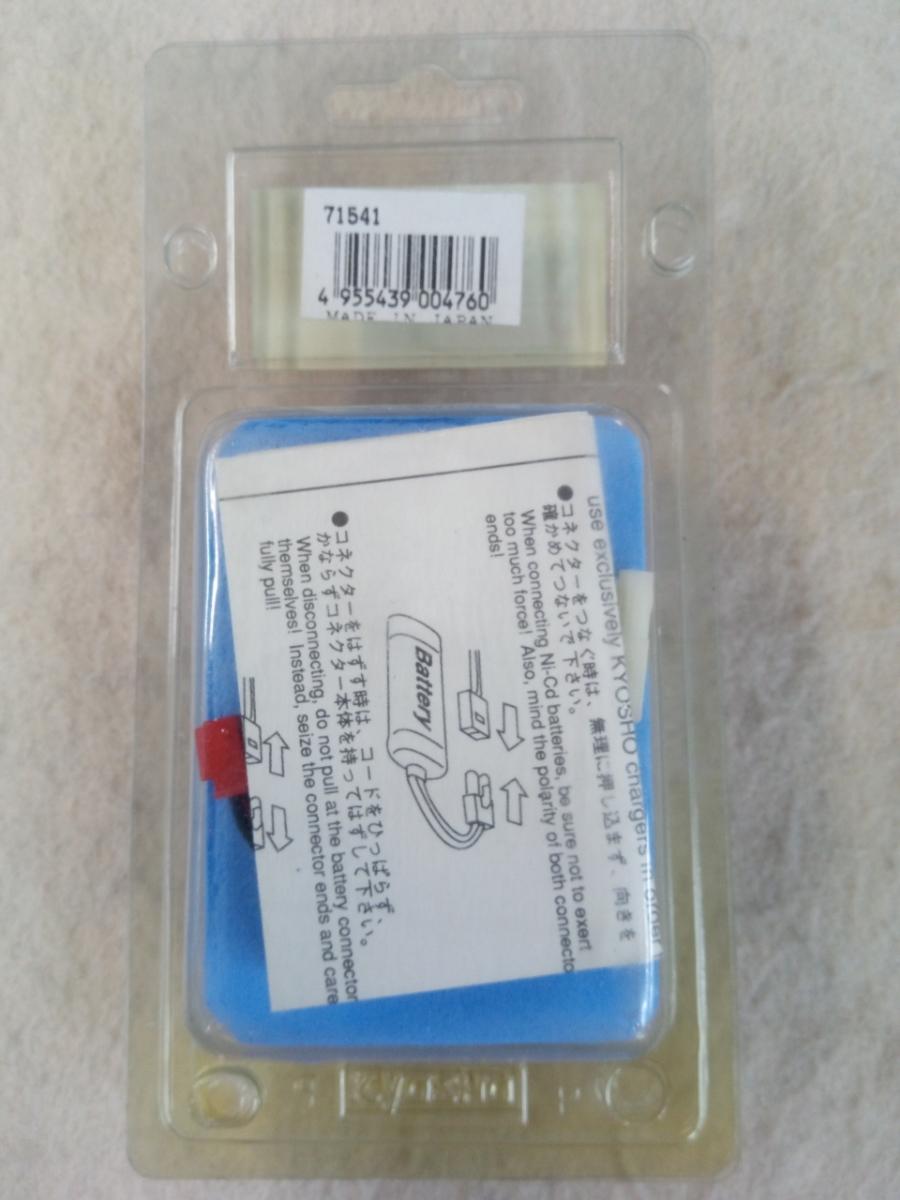 【RCパーツ】KYOSHO 京商 NO.71541 7.2V-600mAh QSI 充電式ニカドバッテリー(クイックスターターイグニッション用) :