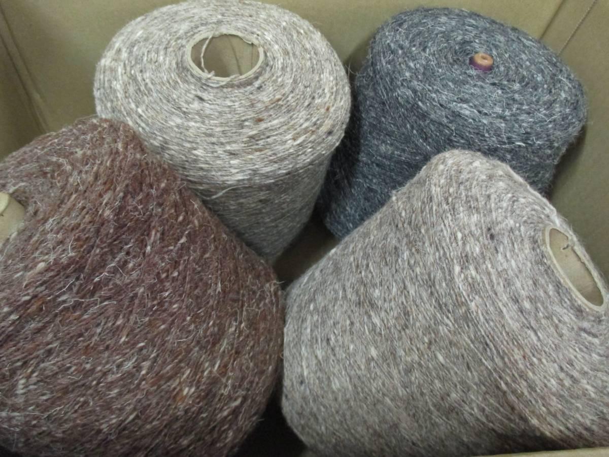 MT065 糸 ◆ 1/4.5 ウールtopネップ 3色4本 ◆ ウール90% ナイロン10%_画像2