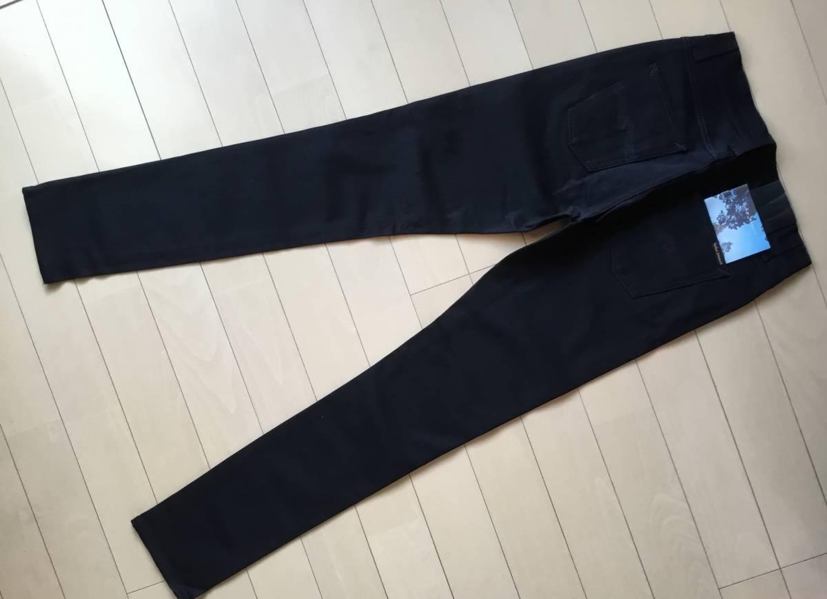 LEAN DEAN DRY COLD BLACK