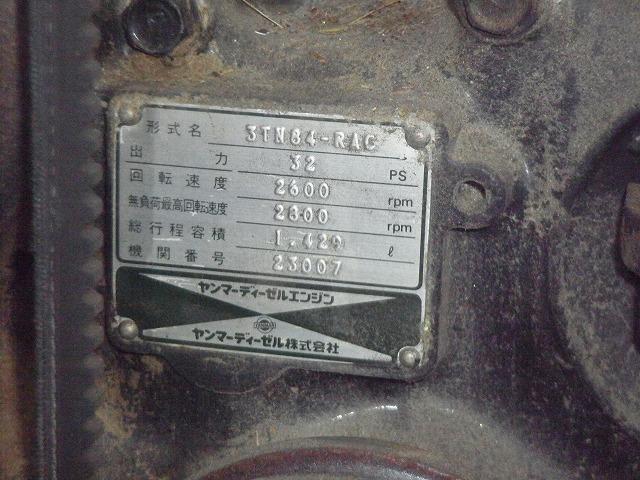 ヤンマーエンジン① 32ps _画像7