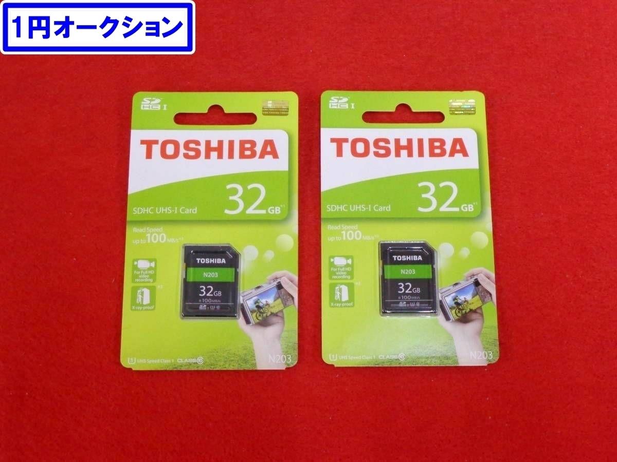 【1円スタート・送料無料】新品未開封品 2枚セット TOSHIBA SDHCカード 32GB EX (R:100MB Class10 UHS-1 SDカード 東芝 SanDisk )【SD】緑