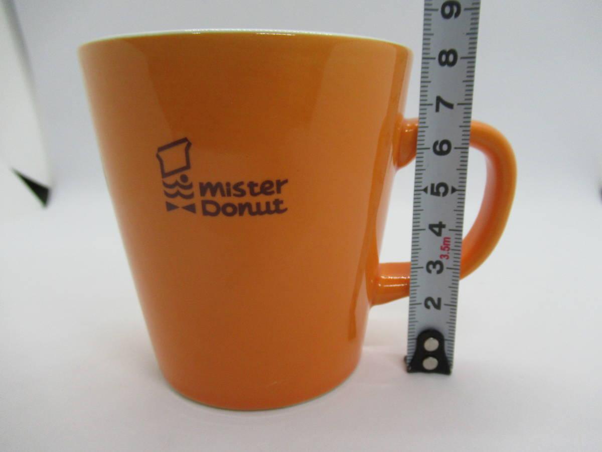 ミスタードーナツ マグカップ(オレンジ・グリーン)2個セット_画像5