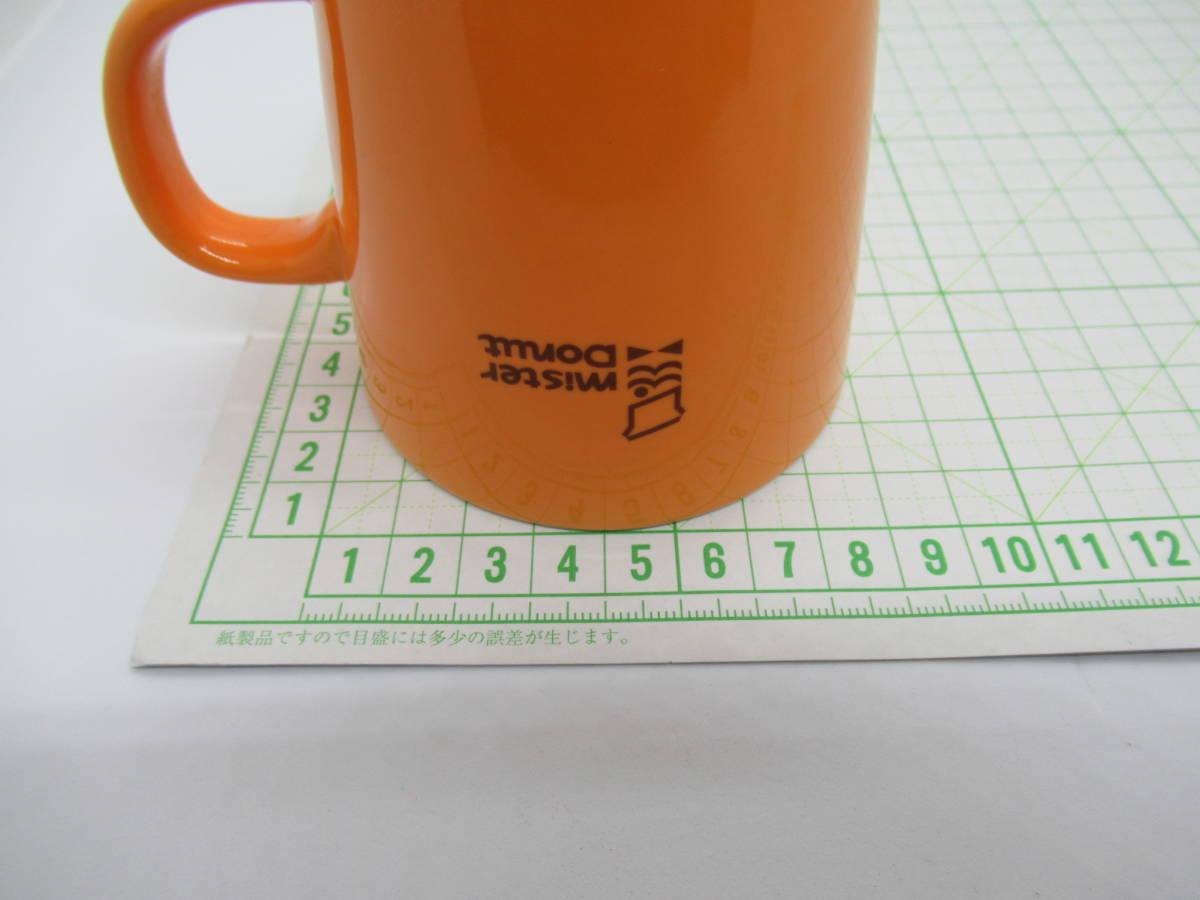 ミスタードーナツ マグカップ(オレンジ・グリーン)2個セット_画像4