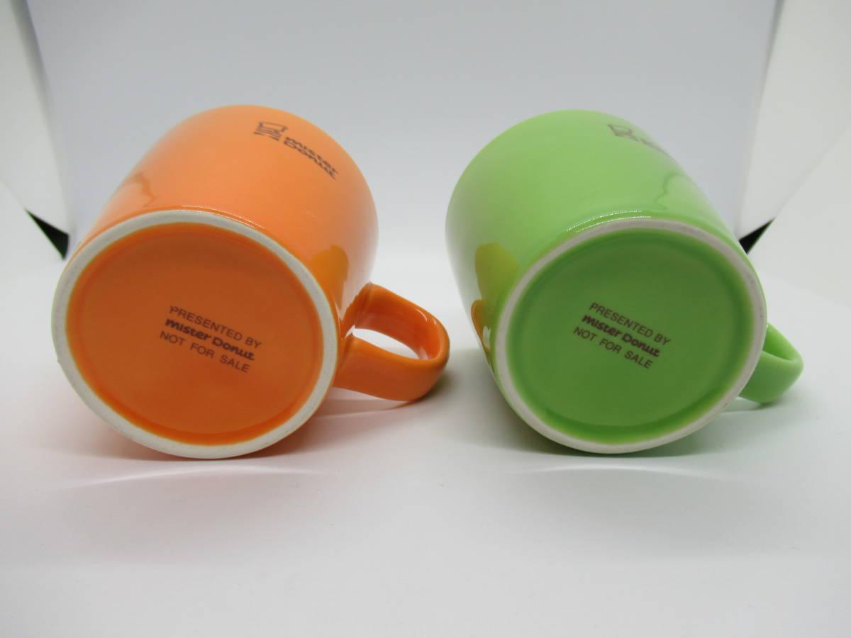 ミスタードーナツ マグカップ(オレンジ・グリーン)2個セット_画像3