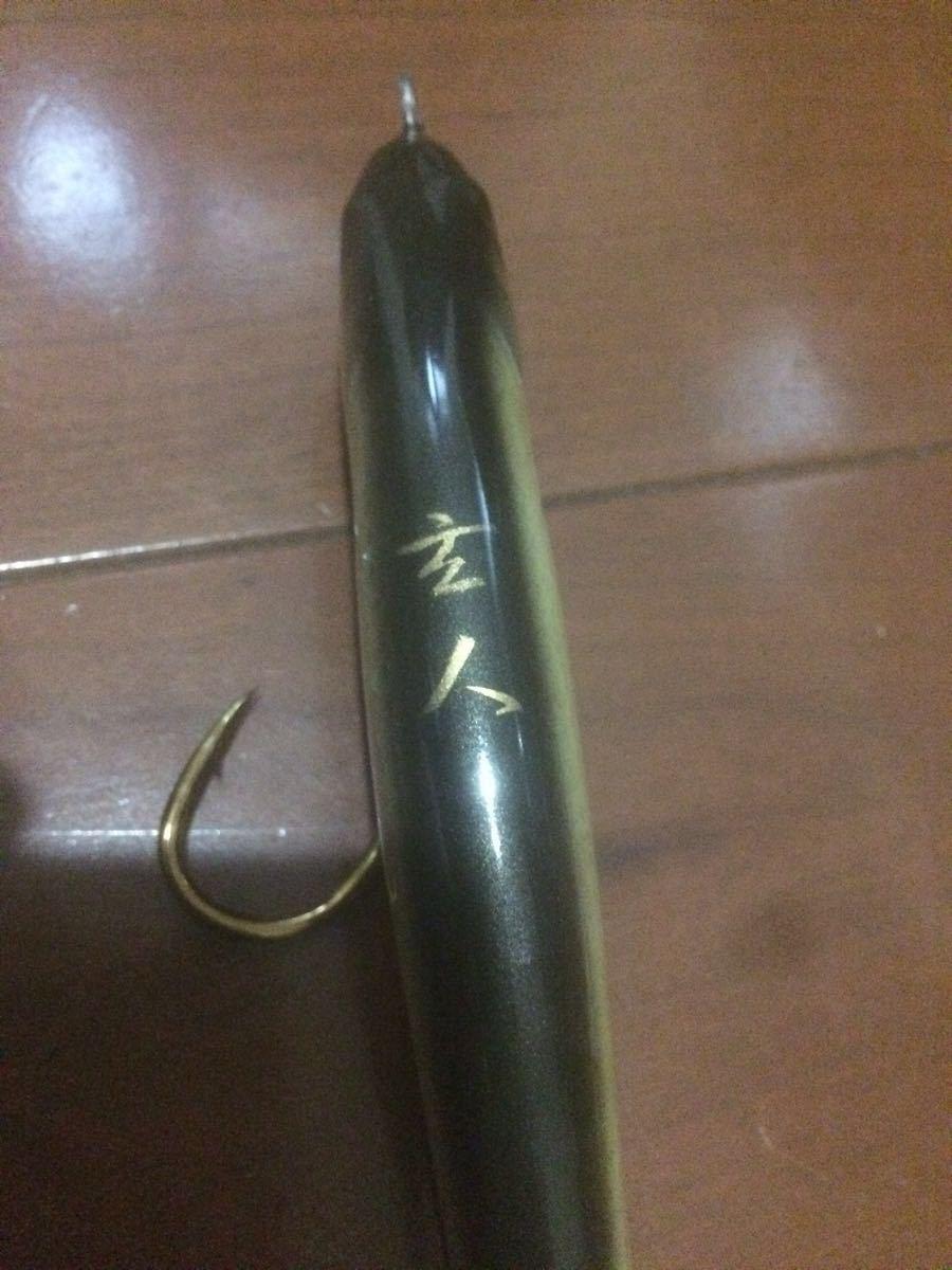 ガストンのトビペン&玄人のアワビ貼りペンシルのセット_画像2