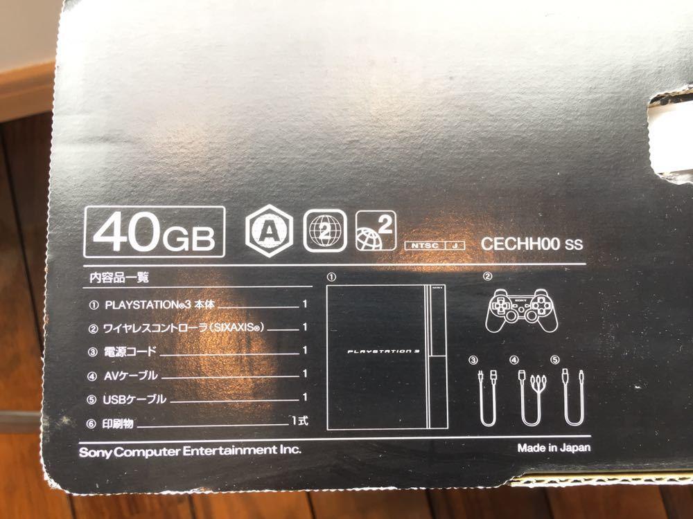 【初期型】プレステ3 PS3 40GB_画像3