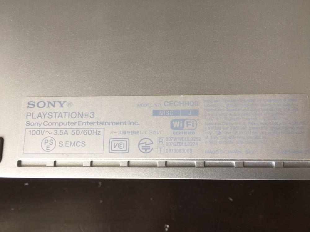 【初期型】プレステ3 PS3 40GB_画像4