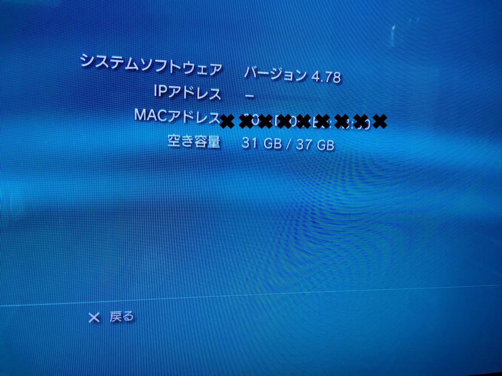 【初期型】プレステ3 PS3 40GB_画像2