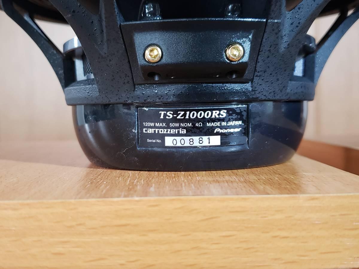 【1円スタート】 カロッツェリア TS-Z1000RS ウーファー のみ グリル付_画像3