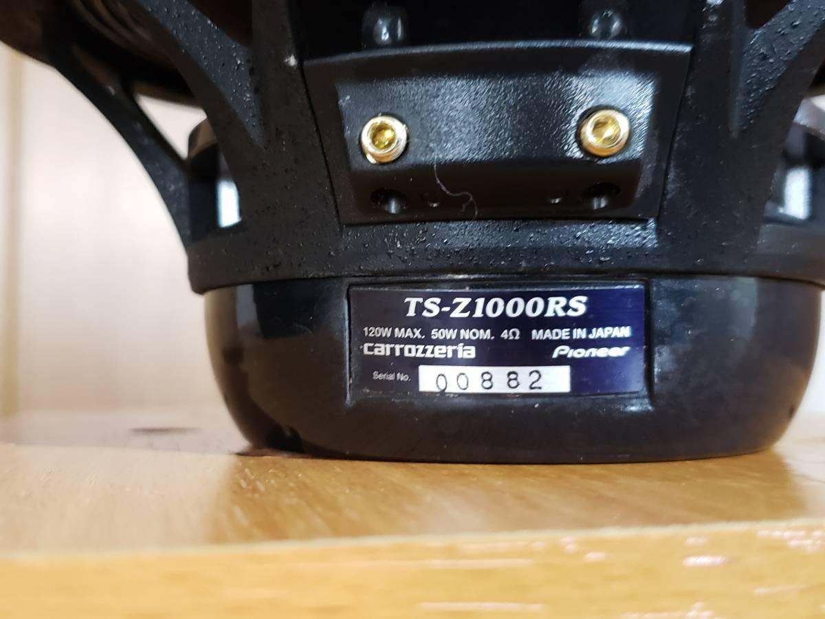 【1円スタート】 カロッツェリア TS-Z1000RS ウーファー のみ グリル付_画像4