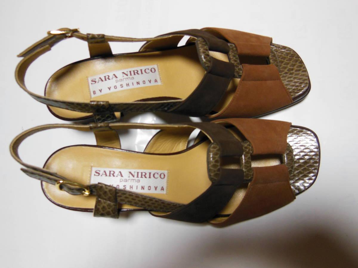 新品 SARA NIRICO parma 銀座 YOSHINOYA サンダル 22.5cm 箱付き 送料無料