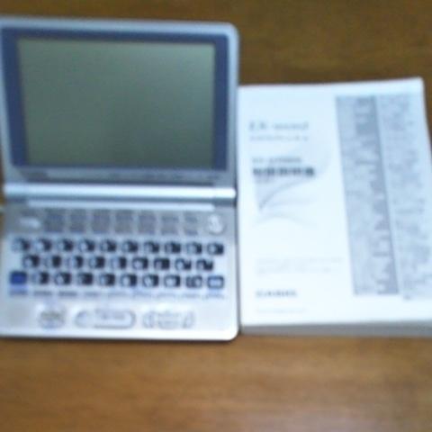 カシオ電子辞書XD-GT6800