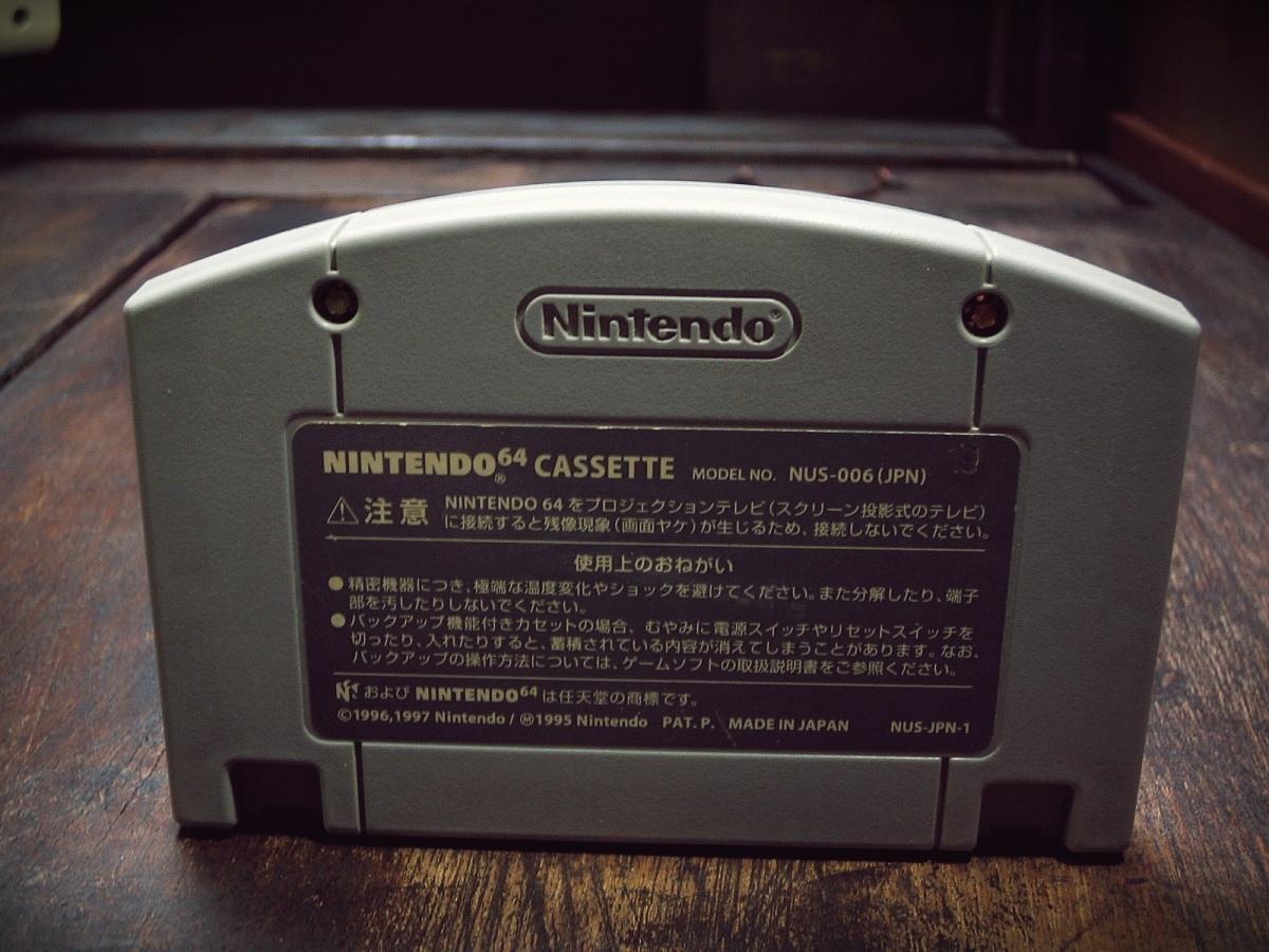 Nintendo 64 N64 ニンテンドー64ソフト 動作確認済 1998年 NUS-CFZJ F-ZEROX エフゼロエックス_画像8