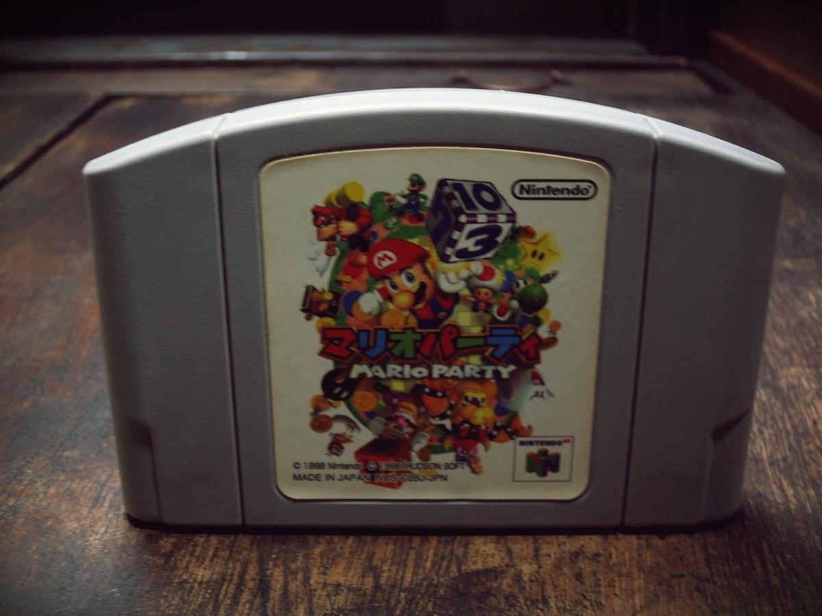 Nintendo 64 N64 ニンテンドー64ソフト 動作確認済 1998年 NUS-CLBJ マリオパーティ MARIO PARTY_画像1