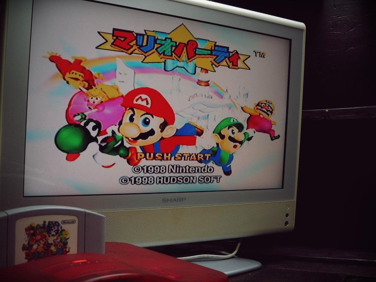 Nintendo 64 N64 ニンテンドー64ソフト 動作確認済 1998年 NUS-CLBJ マリオパーティ MARIO PARTY_画像2