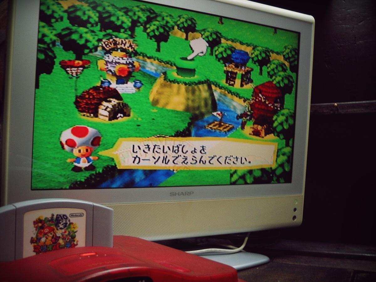 Nintendo 64 N64 ニンテンドー64ソフト 動作確認済 1998年 NUS-CLBJ マリオパーティ MARIO PARTY_画像3