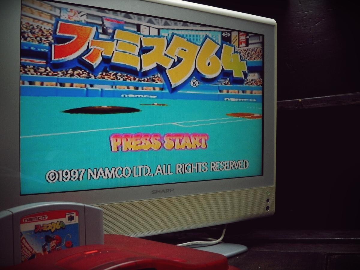 Nintendo 64 N64 ニンテンドー64ソフト 動作確認済 1997年 NUS-NFSJ Famista64 ファミスタ64_画像2