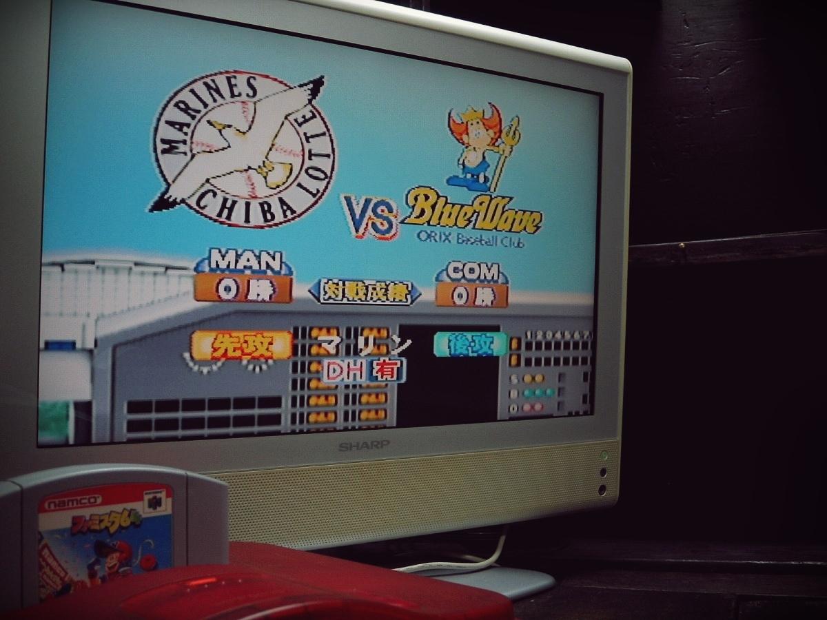 Nintendo 64 N64 ニンテンドー64ソフト 動作確認済 1997年 NUS-NFSJ Famista64 ファミスタ64_画像3