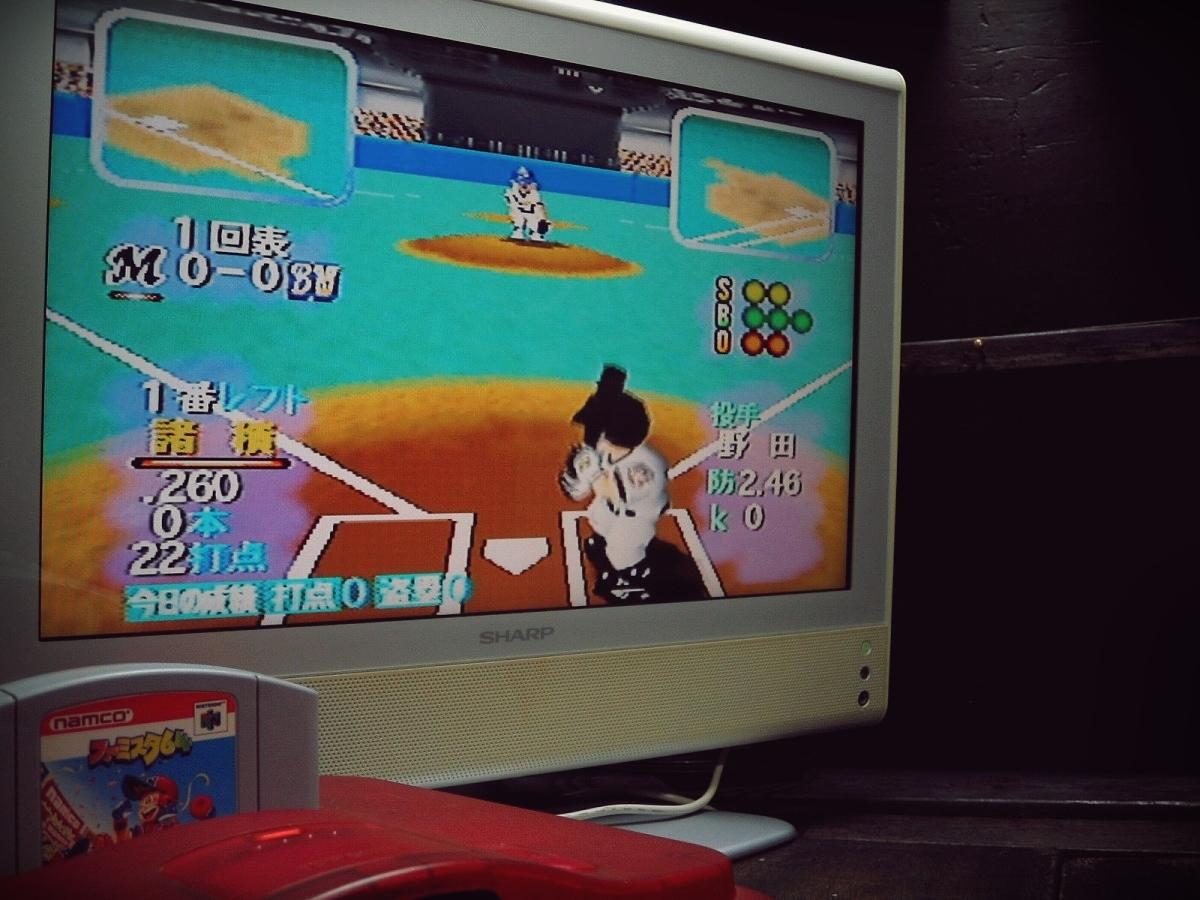 Nintendo 64 N64 ニンテンドー64ソフト 動作確認済 1997年 NUS-NFSJ Famista64 ファミスタ64_画像4