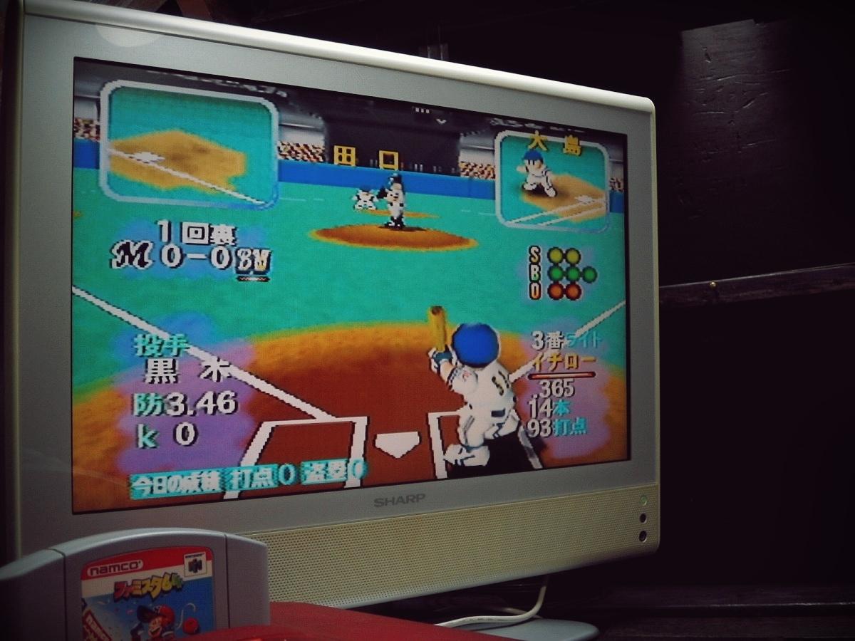 Nintendo 64 N64 ニンテンドー64ソフト 動作確認済 1997年 NUS-NFSJ Famista64 ファミスタ64_画像7