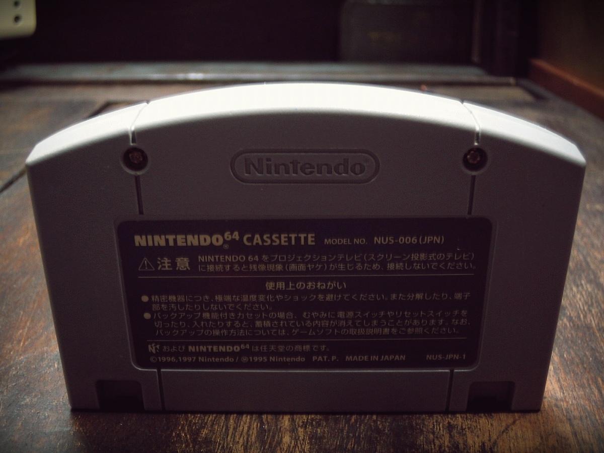 Nintendo 64 N64 ニンテンドー64ソフト 動作確認済 1997年 NUS-NFSJ Famista64 ファミスタ64_画像8