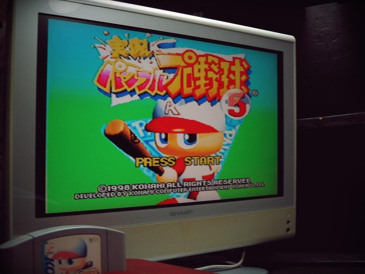 Nintendo 64 N64 ニンテンドー64ソフト 動作確認済 1998年 NUS-NP5J Powerful Pro Yakyuu5 実況 パワフルプロ野球5_画像2
