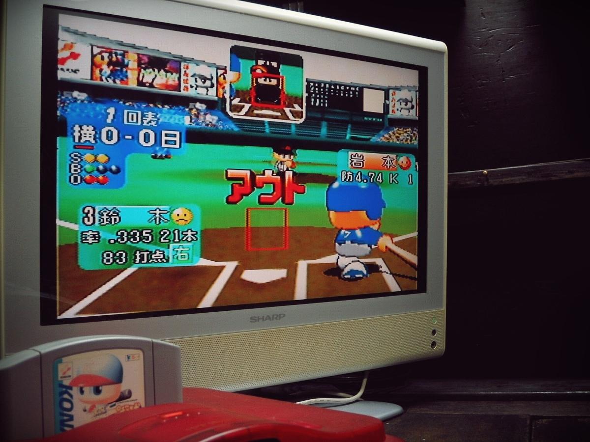 Nintendo 64 N64 ニンテンドー64ソフト 動作確認済 1998年 NUS-NP5J Powerful Pro Yakyuu5 実況 パワフルプロ野球5_画像4