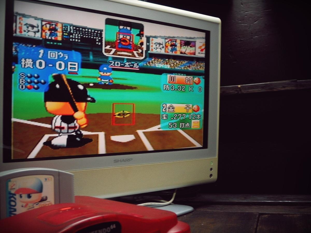 Nintendo 64 N64 ニンテンドー64ソフト 動作確認済 1998年 NUS-NP5J Powerful Pro Yakyuu5 実況 パワフルプロ野球5_画像5