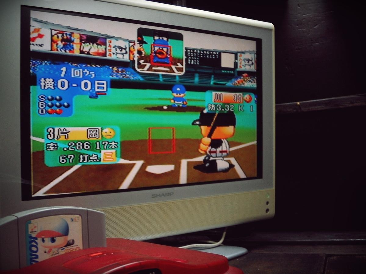 Nintendo 64 N64 ニンテンドー64ソフト 動作確認済 1998年 NUS-NP5J Powerful Pro Yakyuu5 実況 パワフルプロ野球5_画像6