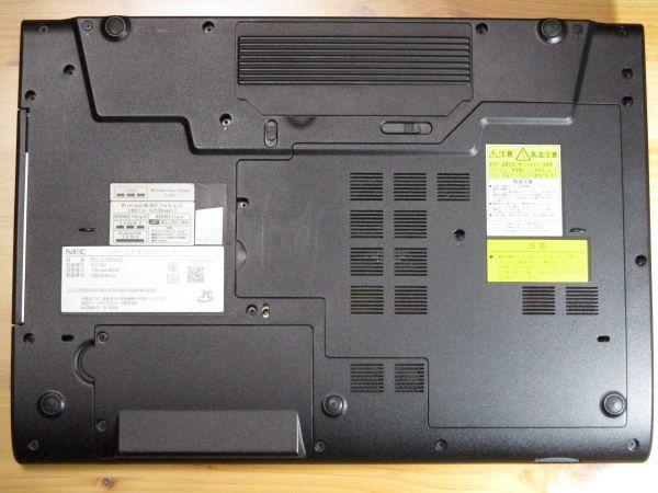 【i7+SSD 高性能ノートPC】Core i7-4700MQ / 新品SSD 512GB+HDD 1TB / メモリ8GB / Windows10 / Blu-ray / NEC LaVie LL750N / 1 LL750NSG_画像9