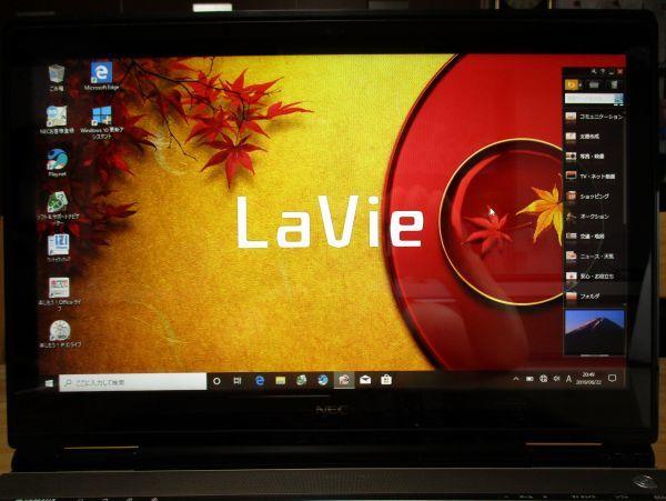 【i7+SSD 高性能ノートPC】Core i7-4700MQ / 新品SSD 512GB+HDD 1TB / メモリ8GB / Windows10 / Blu-ray / NEC LaVie LL750N / 1 LL750NSG