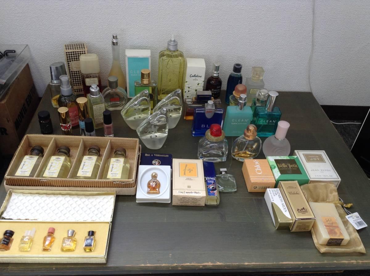 香水 その他 まとめて 大量 ブランド多数 約49本 未開封品有