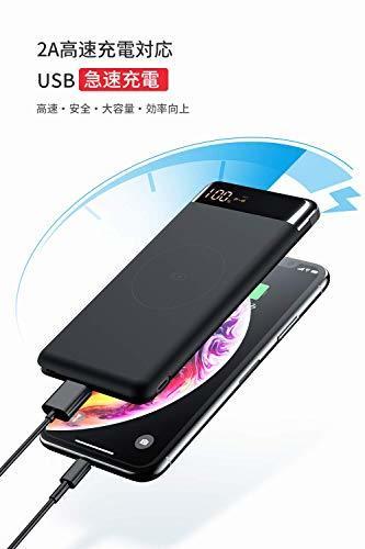 ●激安大売り● モバイルバッテリー Qi 大容量 軽量 10000mah ワイヤレス充電器 2本のケーブル内蔵 【ライトニング/MicroUSB/Type_画像5