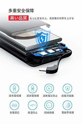 ●激安大売り● モバイルバッテリー Qi 大容量 軽量 10000mah ワイヤレス充電器 2本のケーブル内蔵 【ライトニング/MicroUSB/Type_画像6