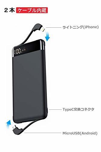 ●激安大売り● モバイルバッテリー Qi 大容量 軽量 10000mah ワイヤレス充電器 2本のケーブル内蔵 【ライトニング/MicroUSB/Type_画像4