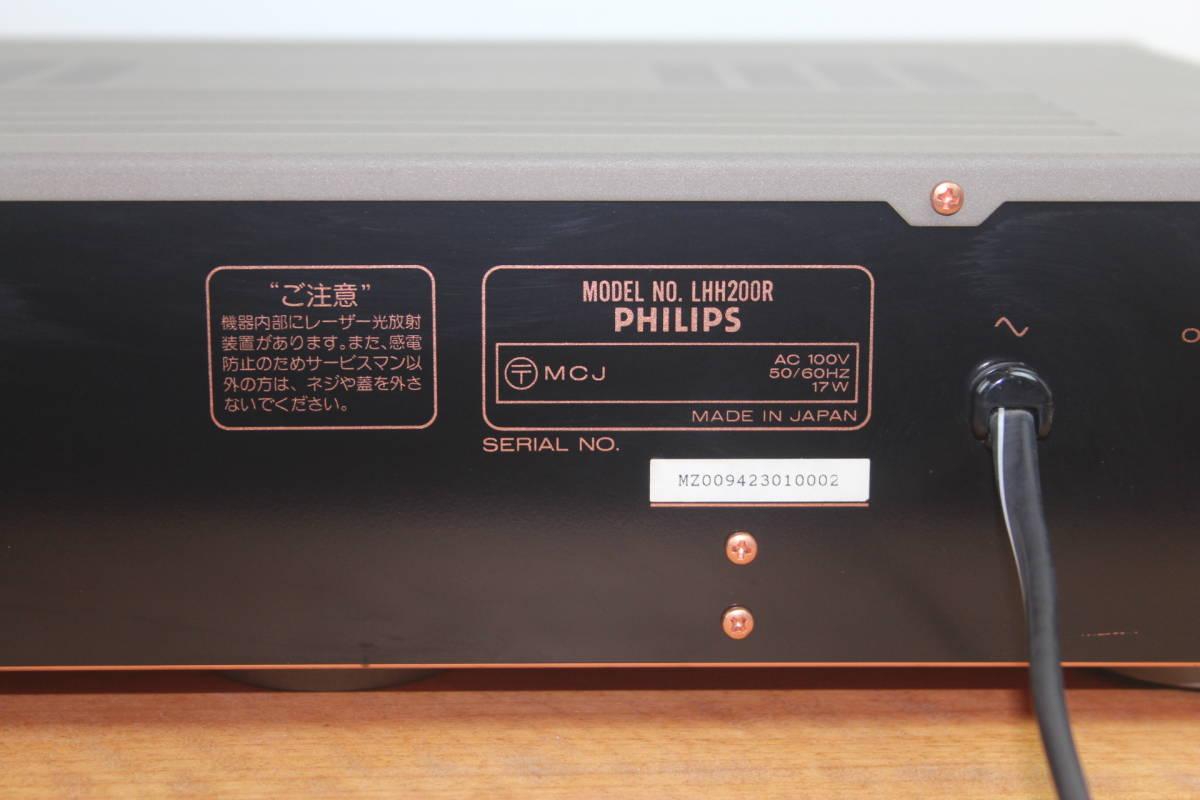 ジャンク フィリップス PHILIPS LHH200R CDデッキ_画像6