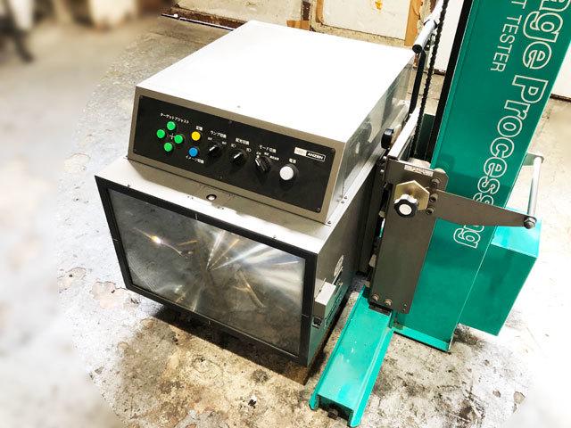 3759 中古 ヘッドライトテスター 前照灯試験機 安全自動車 HLI-210 画像処理 手動式 ハイビーム すれ違い対応 車検 自動車整備機械工具_画像8