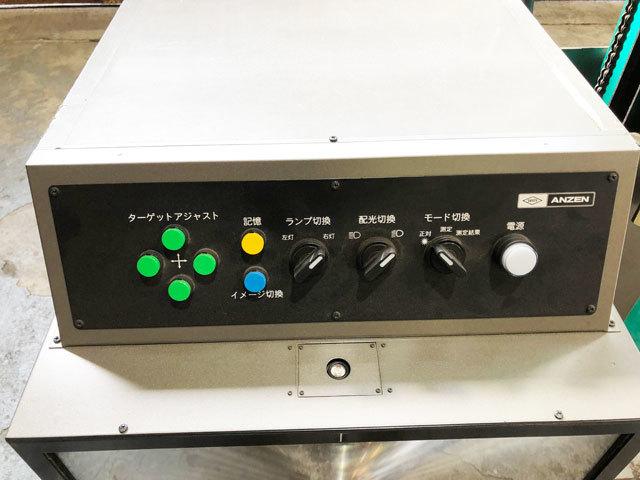 3759 中古 ヘッドライトテスター 前照灯試験機 安全自動車 HLI-210 画像処理 手動式 ハイビーム すれ違い対応 車検 自動車整備機械工具_画像5