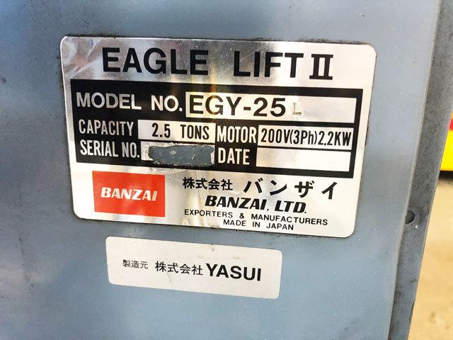 中古 イーグルリフトⅡ バンザイ EGY-25L 床上仕様 Cpa2.5ton パンタ式リフト カーリフト 電動油圧 ユニット別置き スタンド 整備機械工具_画像10