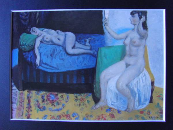 田村孝之介、夜と朝、希少・大判画集画、新品高級額・額装付、状態良好、送料込み、裸婦_画像3