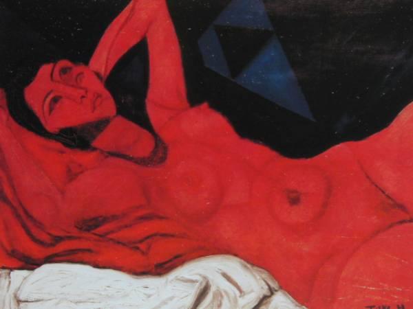 林武、仰臥裸婦、希少な画集より、新品高級額・額装付、状態良好、送料込み
