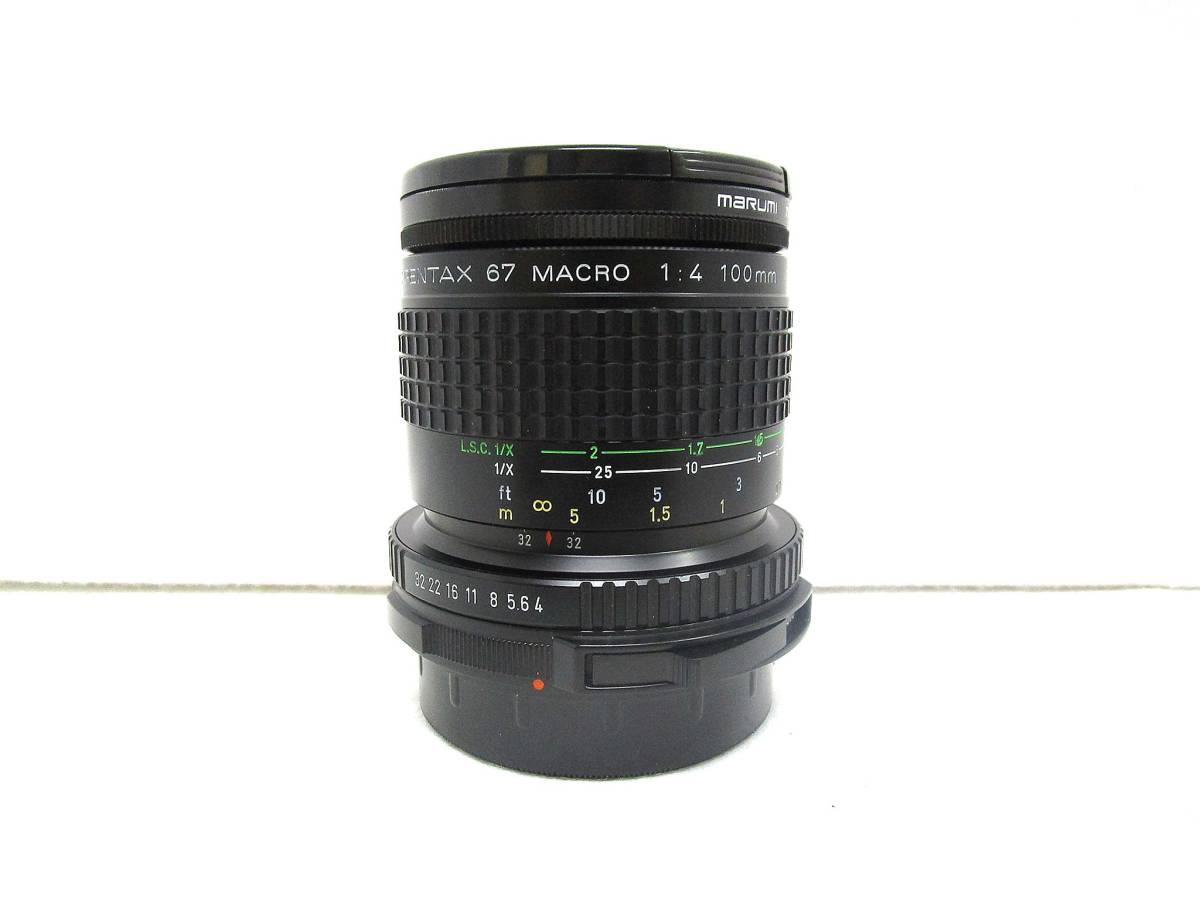 【美品】ペンタックス PENTAX 中判カメラ 67 Ⅱ / レンズ SMC PENTAX 67 MACRO 1:4 100mm / 木製グリップ 他付属品有 _画像6