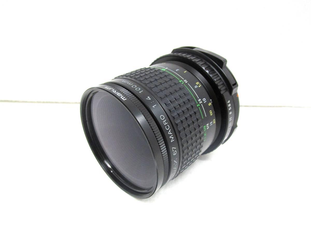 【美品】ペンタックス PENTAX 中判カメラ 67 Ⅱ / レンズ SMC PENTAX 67 MACRO 1:4 100mm / 木製グリップ 他付属品有 _画像8