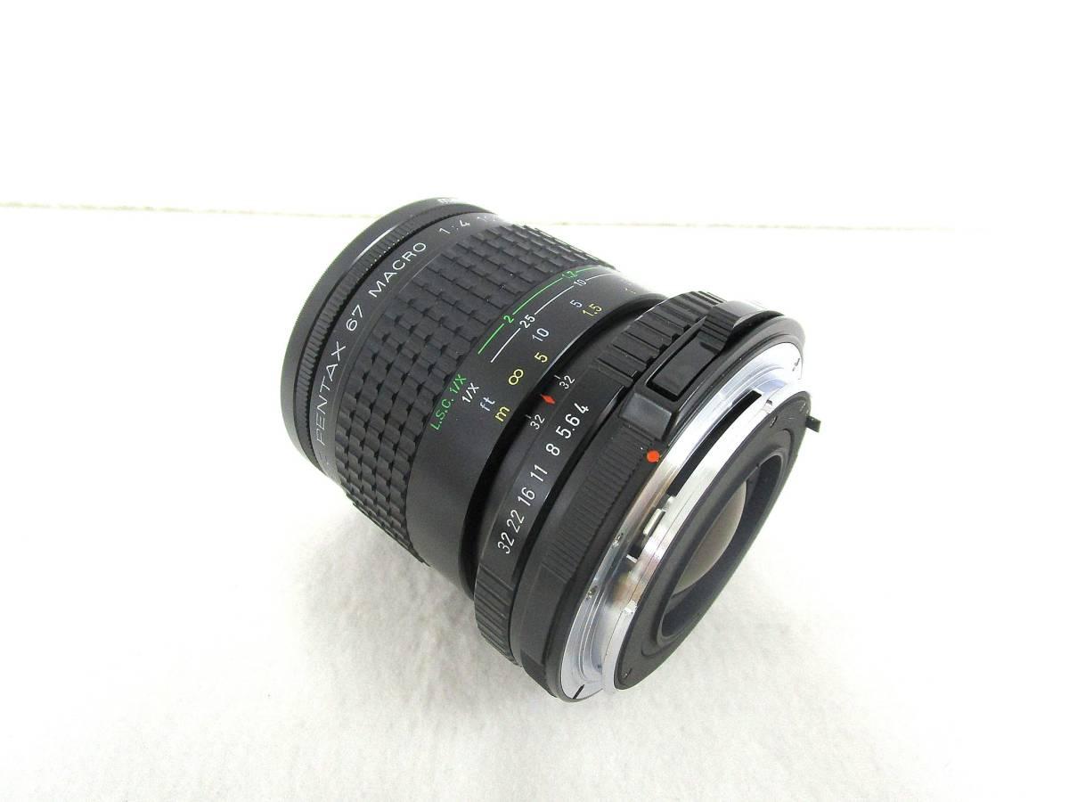 【美品】ペンタックス PENTAX 中判カメラ 67 Ⅱ / レンズ SMC PENTAX 67 MACRO 1:4 100mm / 木製グリップ 他付属品有 _画像9