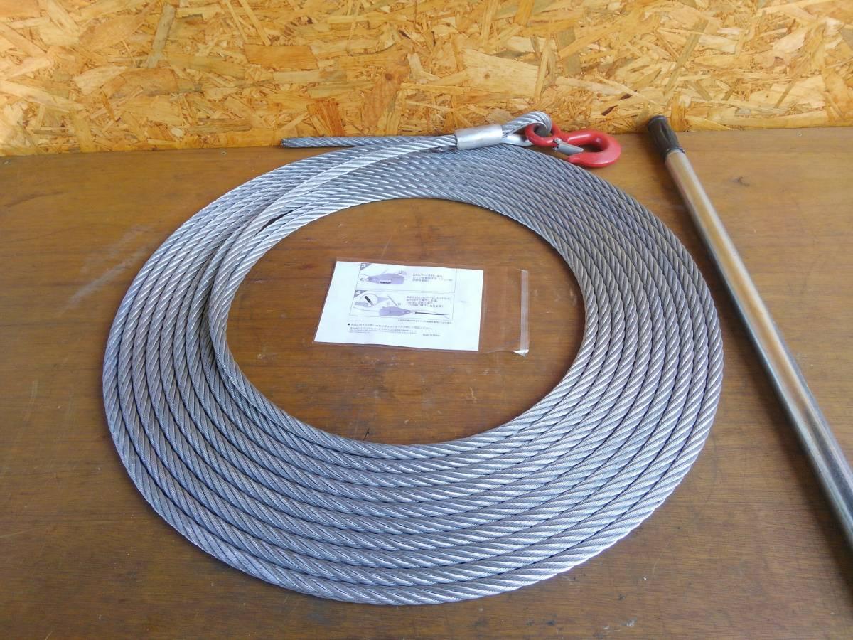 チルホール ハンドウインチ ホイスト 3.2トン 3.2t 20mワイヤー付き 使用頻度少 中古 長野県より_画像2