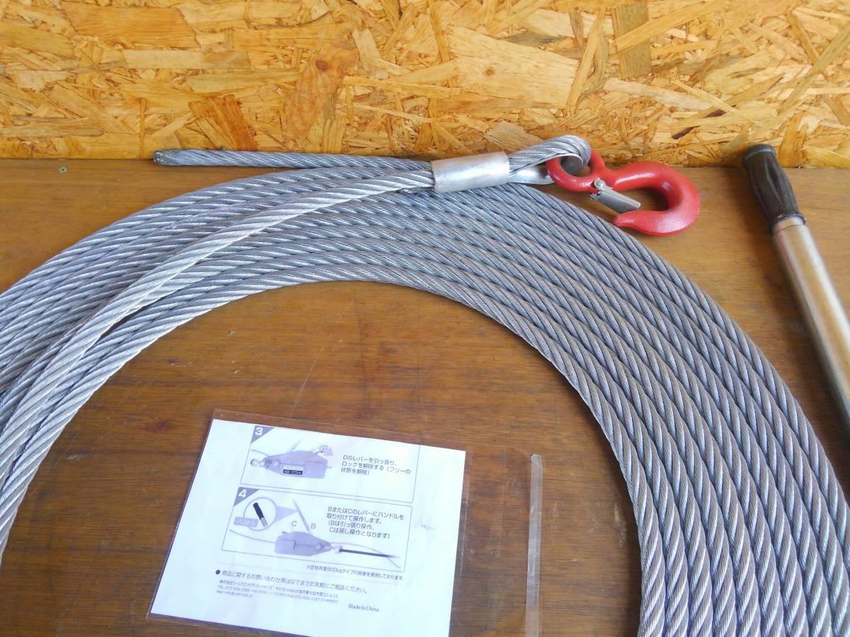 チルホール ハンドウインチ ホイスト 3.2トン 3.2t 20mワイヤー付き 使用頻度少 中古 長野県より_画像3