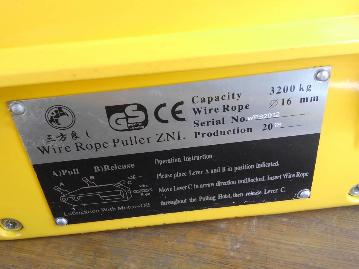 チルホール ハンドウインチ ホイスト 3.2トン 3.2t 20mワイヤー付き 使用頻度少 中古 長野県より_画像4